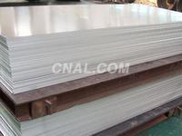 广东伟昌直销1200氧化铝板,东莞1085压花铝板厂家