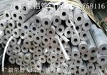 5086鋁棒 鋁管訂貨5086空心管