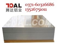 5083鋁板價格延伸率5083鋁板廠家