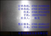 6061覆膜铝板价格,6061铝板品牌