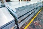 国标6061铝板批发