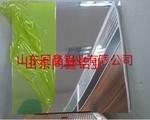 镜面铝板 腹膜铝板