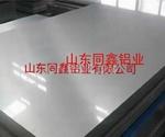 6061铝板加工生产 合金铝板