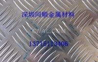 车厢/轮船防滑3003五条筋花纹铝板