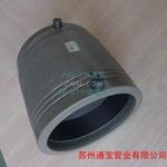鋁合金襯塑復合管電熔管件
