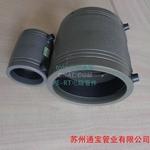 铝合金衬塑pert管专用电熔管件