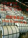 鋁板加工【鋁型材】_鋁型材價格