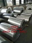 750铝瓦楞板的厂家