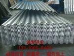 7mm合金鋁板現貨