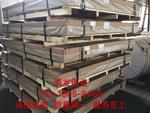 鋁板加工|氧化鋁板,鏡面鋁板