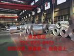 铝板加工费用,6061铝板厂家