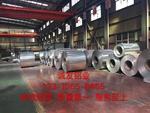 高强度铝板现货价格