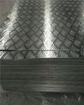 2A12铝合金板价格