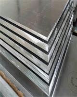 0.6毫米铝板的价格