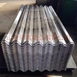 压型铝板 瓦楞铝板 铝板厂家