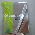 供应大量1006铝板 规格齐全