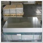 進口7075鋁合金板直銷