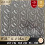销售花纹铝板 3003H24花纹铝板