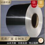 山东供应1060铝卷 纯铝卷