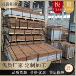 供应5052铝板 5052合金铝板