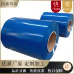 0.5mm厚度彩涂铝卷 聚酯铝卷厂家