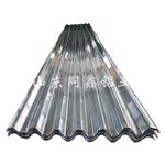現貨750波紋 瓦楞鋁板壓型鋁板