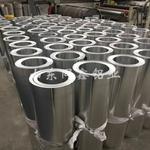 廠家供應1060保溫鋁卷