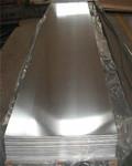 铝塑板多少钱一张
