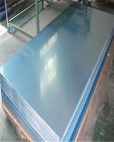 直紋拉絲鋁板高硬質鋁