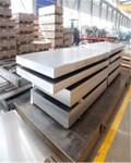 5052無縫鋁管合金鋁板廠家