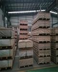 供應5052合金鋁板廠家價格