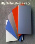 彩色铝板价格
