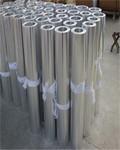 供应铝合金瓦楞板现货