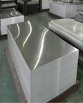 3004铝板价格现货