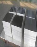 超厚铝板一吨价格