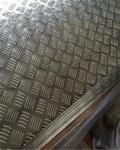 大量供应花纹铝板价格