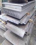供应5052合金铝板厂家价格