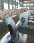 900型瓦楞鋁板的廠家