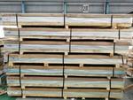 鋁材_鋁材價格型號報價