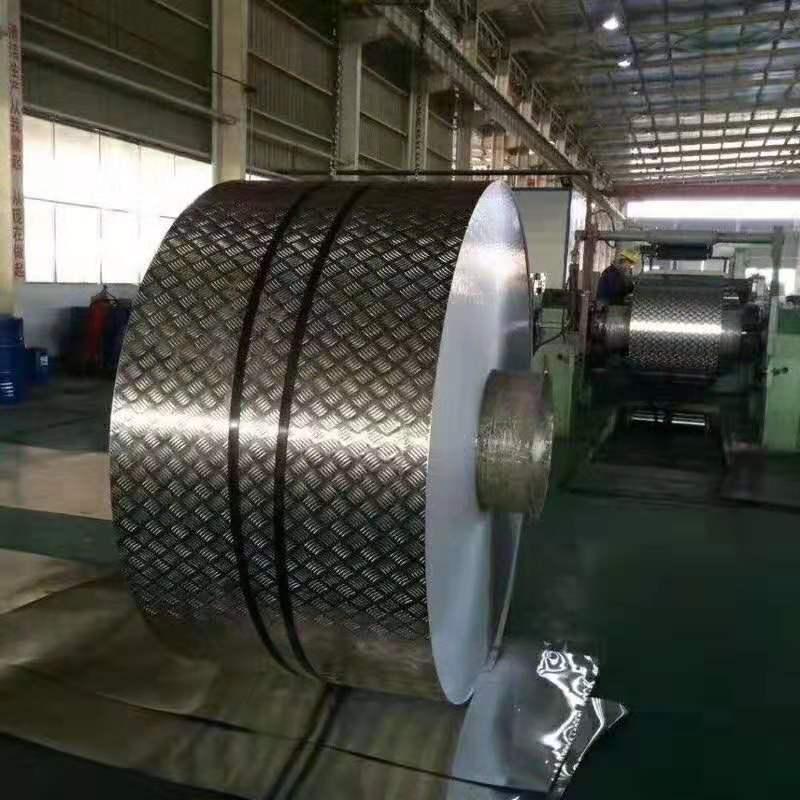 8毫米鋁板的價格/廠家