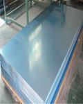 4mm的防滑鋁板廠家/一公斤