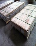 花紋鋁板,3003保溫鋁板,6061合金鋁板,1050鋁板,5052鋁板,5083鋁板