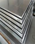 鋁板表面拋光