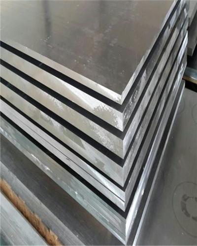 廠家1060純鋁現貨