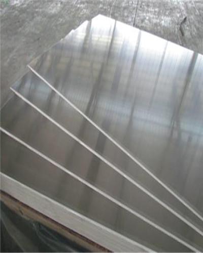 6061合金鋁板廠家
