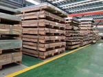鋁天花板生產