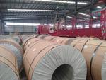 900铝瓦楞板的厂家
