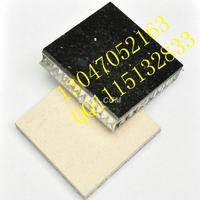 厂家直供铝蜂窝板 石材铝蜂窝板