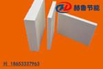 輕質隔熱板輕質耐火材料硅酸鋁板