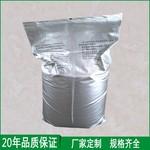润特25KG装改性聚酯切片铝箔袋
